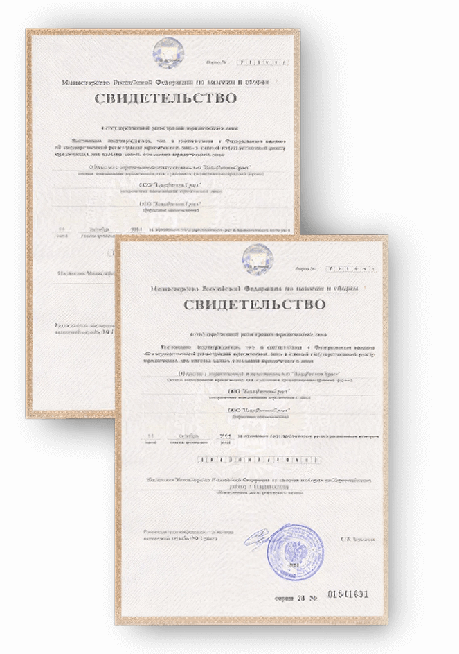 Регистрация ооо под ключ пенза декларация ндфл за 2019 бланк скачать